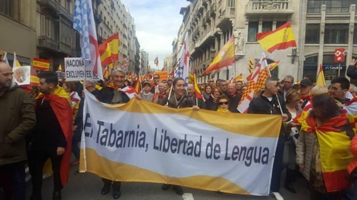 Libertad de Lengua, Vía Laietana1