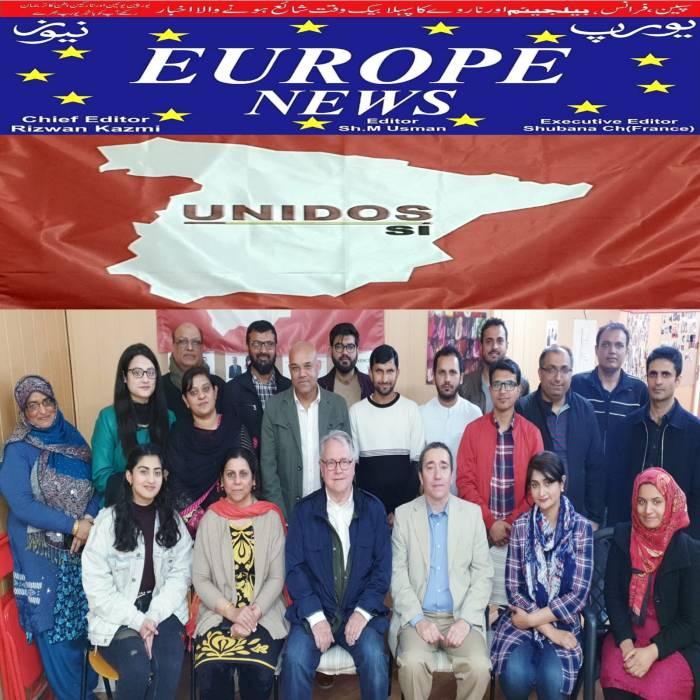 Foto Europe News Urdú