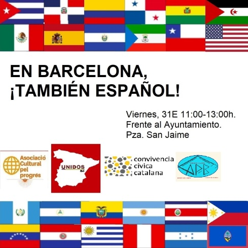 Barcelona, Español 31E20 (Convoc4).jpg